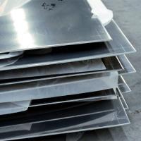Aluminum/Non-Ferrous